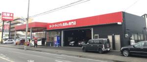 shop_01_main