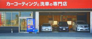 shop_03-2