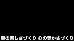 mov_screen