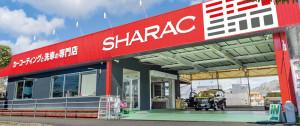 sharac_matsuyama
