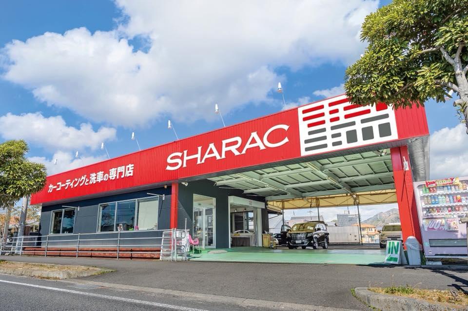 車楽 松山店